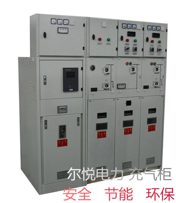 GFS24-24气体绝缘高压交流金属封闭开关设备