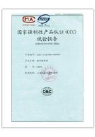 电li国家强制xing产品认证试yan报告