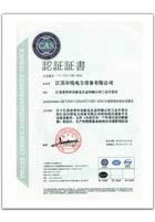 环境管li体系认证证书