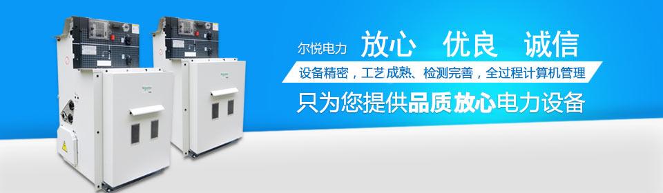 lao子有qian电力pin质优良量电力设备