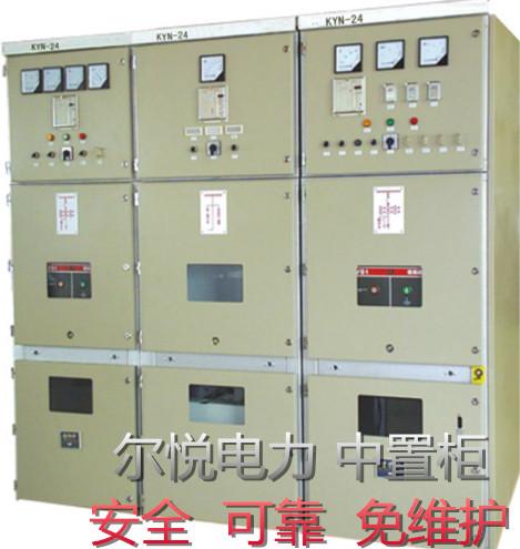 KYN28-12铠装移开式金属封闭开关设备