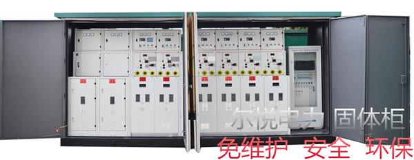 GFS36-12固体绝缘环网柜