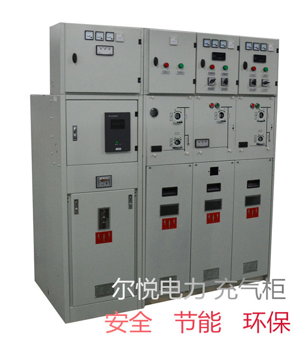 GFS24-12quanjue缘quanfeng闭紧凑xing开关she备